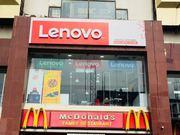 Lenovo Exclusive Store Digital Dreams